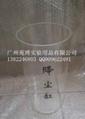 降塵缸 環境監測用品