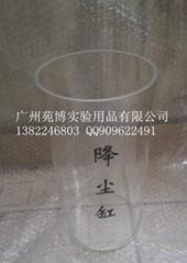 降尘缸 环境监测用品