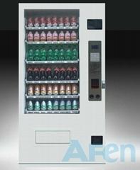 艾豐AF-8冷藏自動販賣機