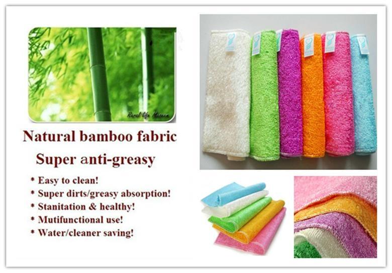 Bamboo fiber cleaning dishcloth 4
