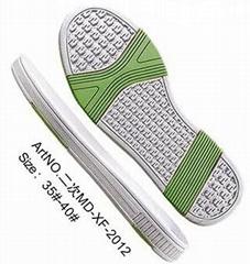 eva橡膠組合滑板鞋底