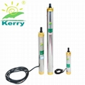 24v dc solar submersible water pump for