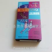 天然橡胶避孕套彩盒 1