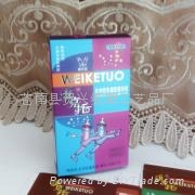 天然橡胶避孕套彩盒 2