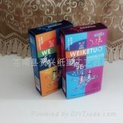天然橡胶避孕套彩盒 4