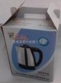 热水器包装盒 3
