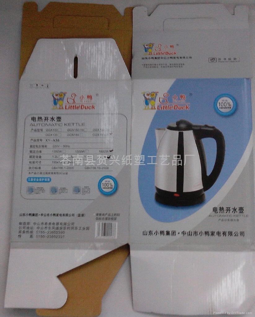 热水器包装盒 5