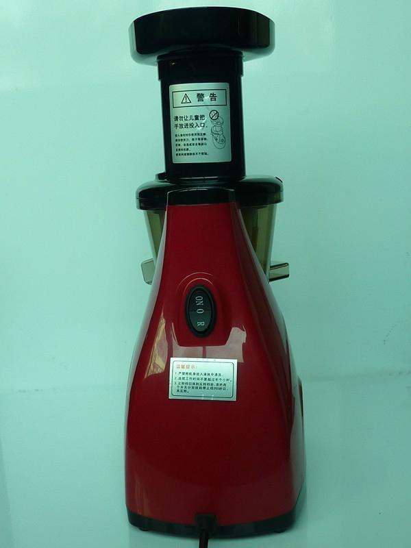 Slow grinding juice machine 5