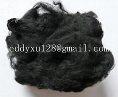 regenerated polyester staple fiber