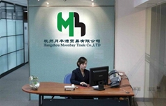Hangzhou Moonbay Trade Co.,Ltd.