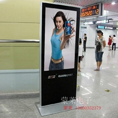 42寸落地网络广告机