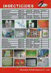 Acetochlor 900G/L EC Herbicides