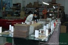 Zhuhai Lunhai Acrylic Product Co. Ltd
