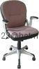 DL-322 Modern Design Office Chair