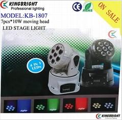 7pcs 10w RGBW Mini led moving head  stage lighting