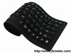 金弘美JHM-B84无线蓝牙键盘