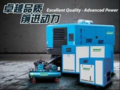 工业通用空压机