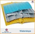PVC plastic water stop