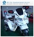 electric motorbike wholesalers