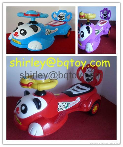 swing car 1