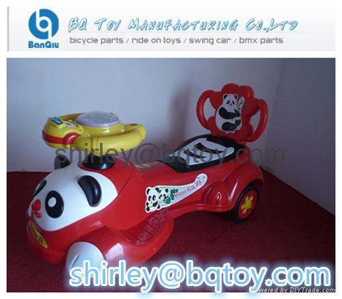 swing car 2