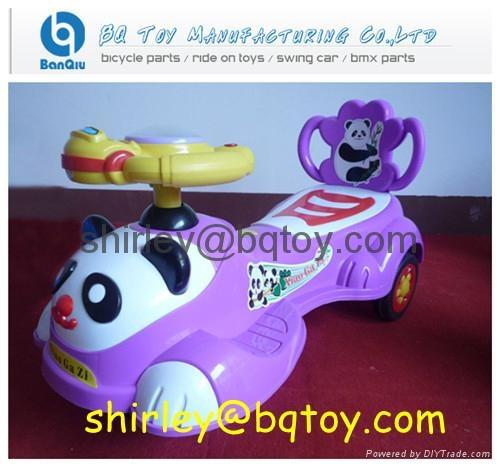 swing car 4