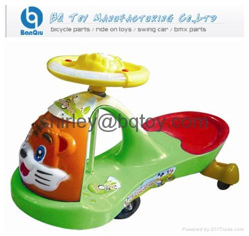 kids plasma car 1