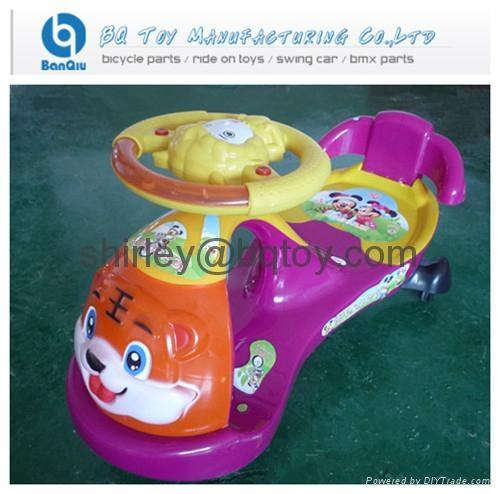 kids plasma car 2