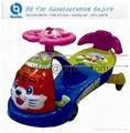 kids plasma car 3