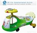 children twist car 2