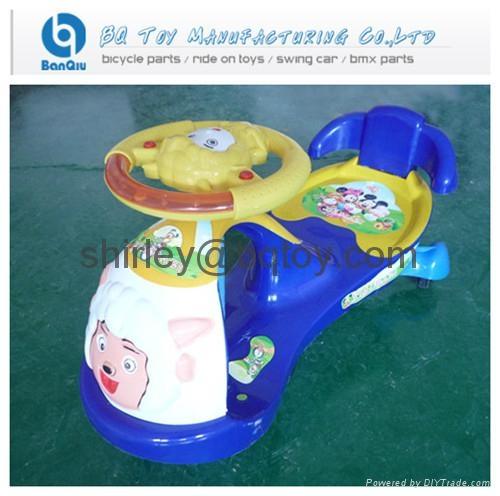children twist car 3