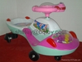 kids ride on plsma car 5