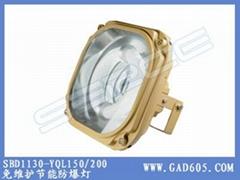 150W免维护节能防爆泛光灯