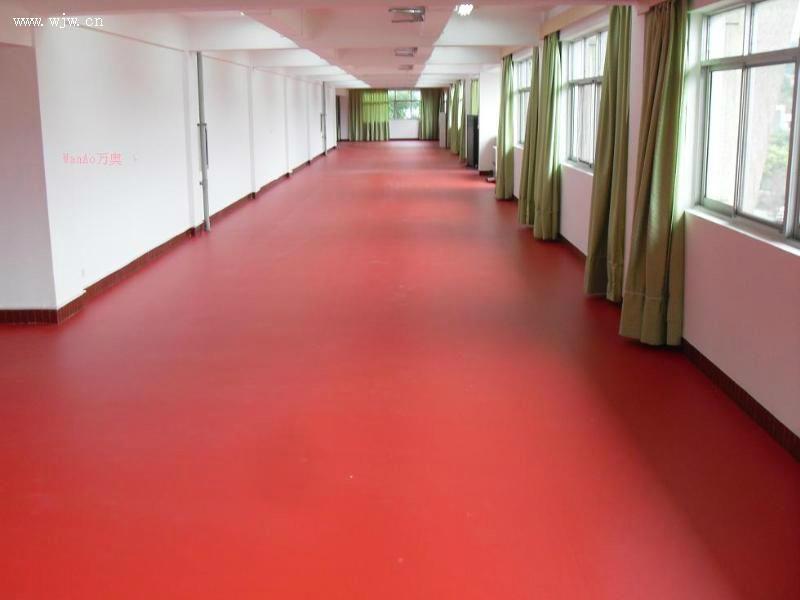 1 Garage Floor Paint