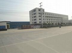 Shijiazhuang Haidier Food Machinery Co.,ltd.