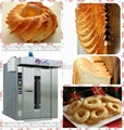 bakery mmachines rotaty rack oven