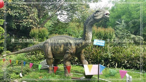 Tyrannosaurus rex model 1