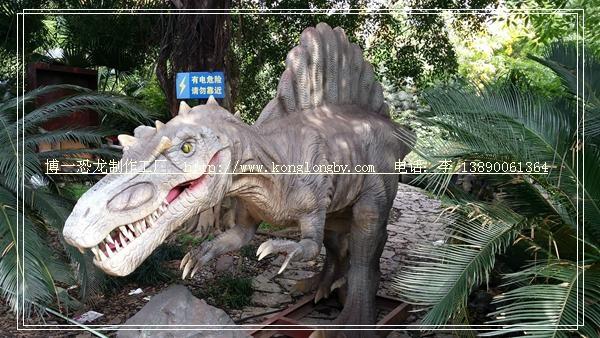 Tyrannosaurus rex model 3