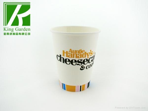 High Quality Coffee Cup 1
