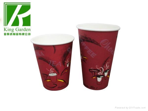 High Quality Coffee Cup 2
