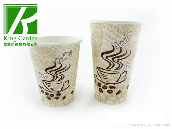 High Quality Single Coffee Paper Cup 1