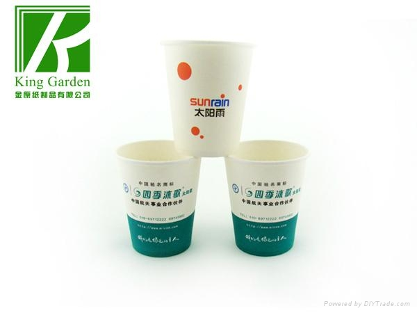 Disposable 8 oz Paper Coffee Cups 2