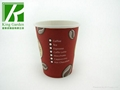 12oz Cups Made With Paper From Sustainable Forests 2