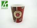 12oz Paper Cups - Hot Bean Design 3