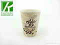 High Quality Single Coffee Paper Cup 2