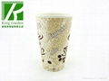 High Quality Single Coffee Paper Cup 3