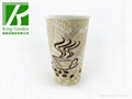 High Quality Single Coffee Paper Cup 4