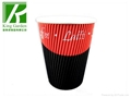 Corrugated Wall Paper Cup with Lids 3