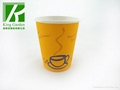 Catering Paper Cup 1
