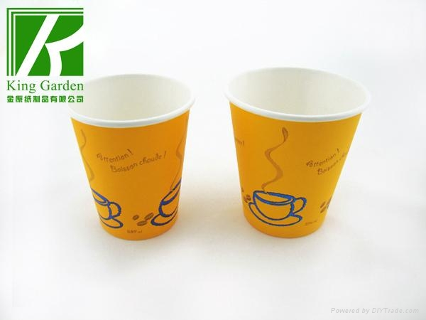 Catering Paper Cup 2